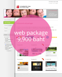 Web-Packages-banner-210